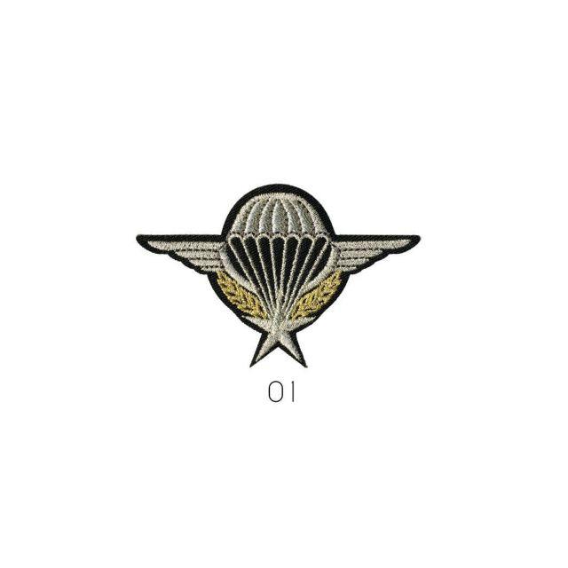 Ecusson Thermocollant Air Force/Tête de Mort