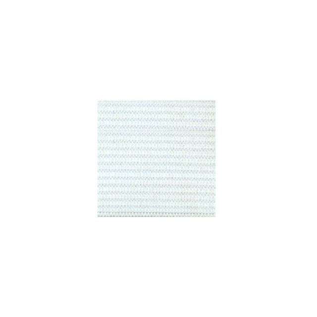 Elastique Plat Indémaillable 20 mm Blanc x1m