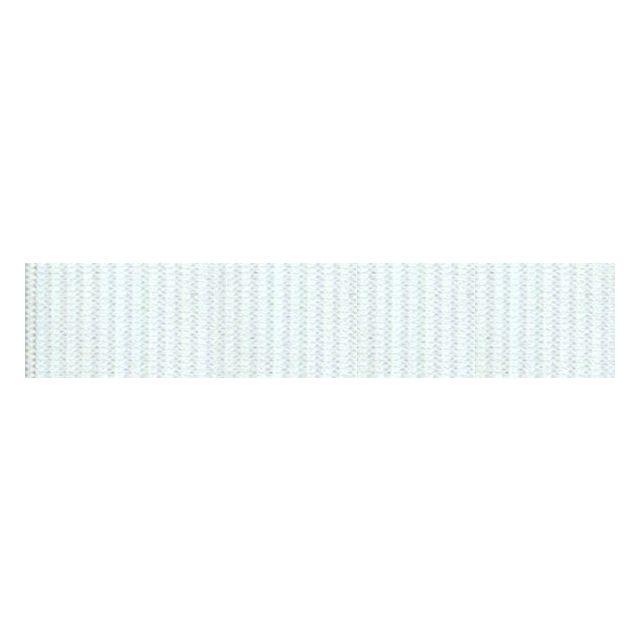 Elastique Plat Indémaillable 50 mm Blanc x1m